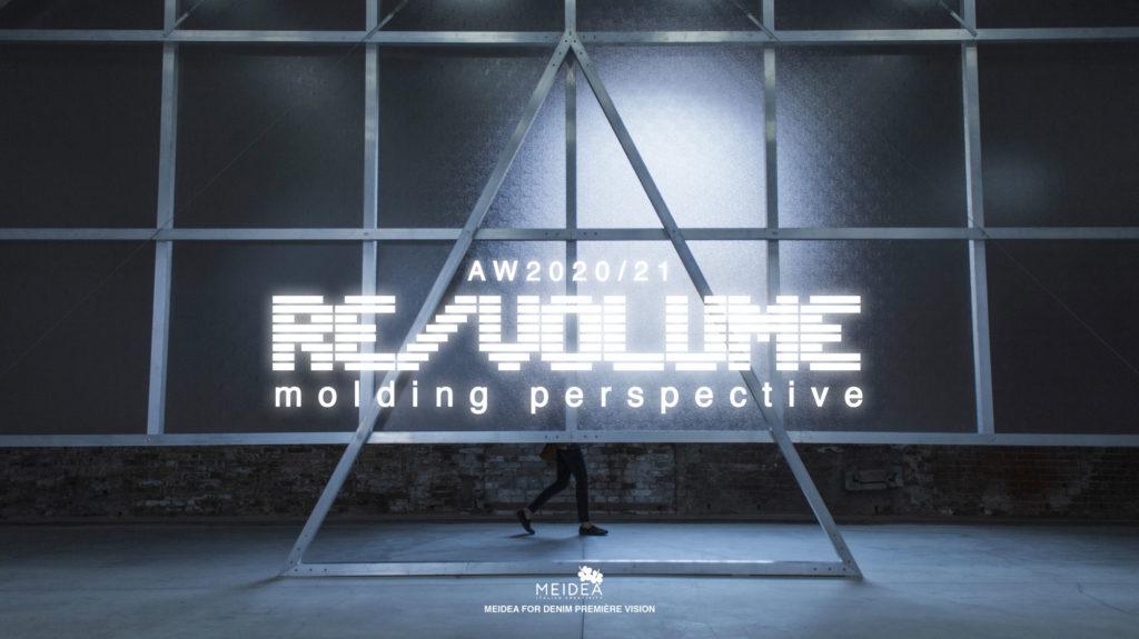 REVOLUME-AW20-21 cover